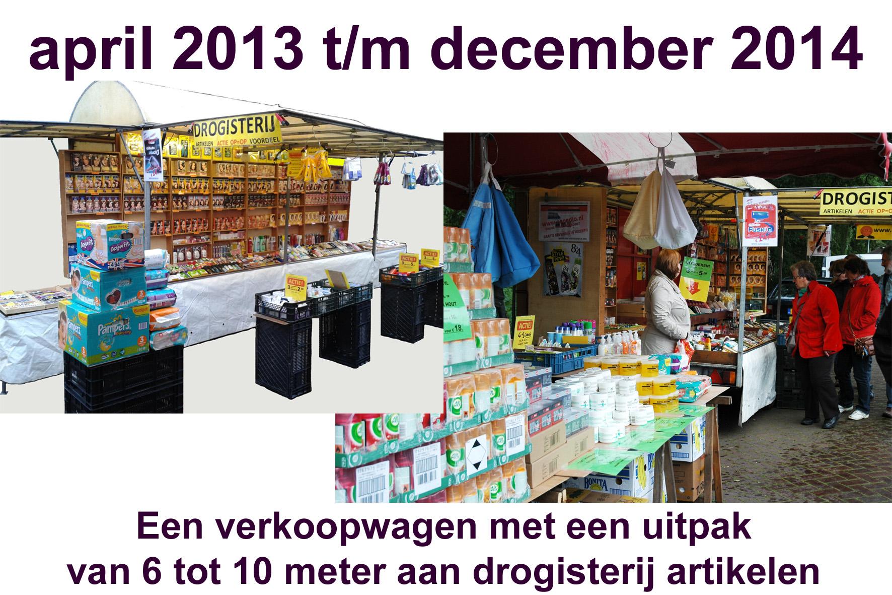 marktwagen AapEdJo.nl