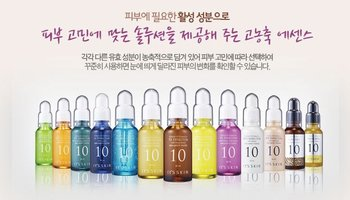 JUST ARRIVED! The It's Skin Power 10 Formula Effector Line