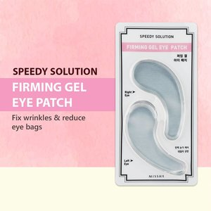 Missha Firming Gel Eye Patch [SOLD OUT]