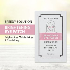 Missha Brightening Eye Patch