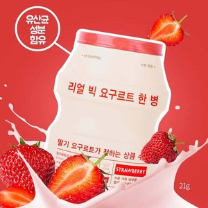 A'pieu Real Big Yoghurt Strawberry Sheet Mask