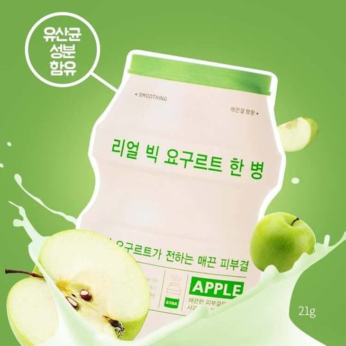 A'pieu Real Big Yoghurt Apple Sheet Mask