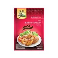 AHG Thaise gegrillde kip marinade 50g