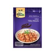 AHG Indische Tikka masala mix 50g