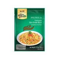 AHG Kantonese gebakken rijst mix 50g