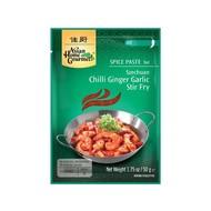 AHG Szechuan chili-gember-knoflook mix 50g