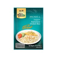 AHG Hainese kip met rijst pastamix 50g