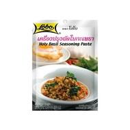 Lobo Thaise hete basilicum pasta 60g