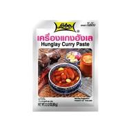 Lobo Hunglay curry pasta 60g