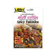 Lobo Japanse Yakiniku BBQ saus 50g