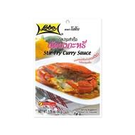 Lobo Curry woksaus 50g