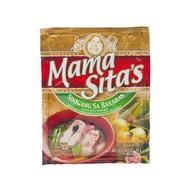Mama sita`s Guava soepmix 40g