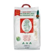 Green Dragon Thais geparfumeerde rijst heel 10kg