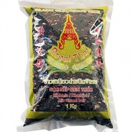 Royal Thai Zwarte kleefrijst 1kg