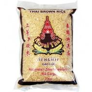Royal Thai Bruine rijst/ zilvervliesrijst 1kg