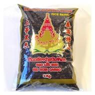 Royal Thai Rijstberry 1kg