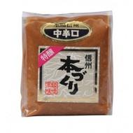 Maruman Aka Miso sojabonenpasta donker 500g