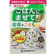 Tanaka Kruidenmix voor rijst Wakana & Sesame 33g