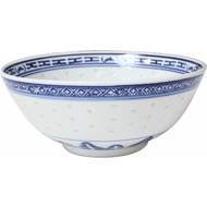 Rijstkom B/W 18cm rijstkorrel