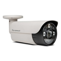 Sony Pro Bullet - 5MP PoE Beveiligingscamera Set