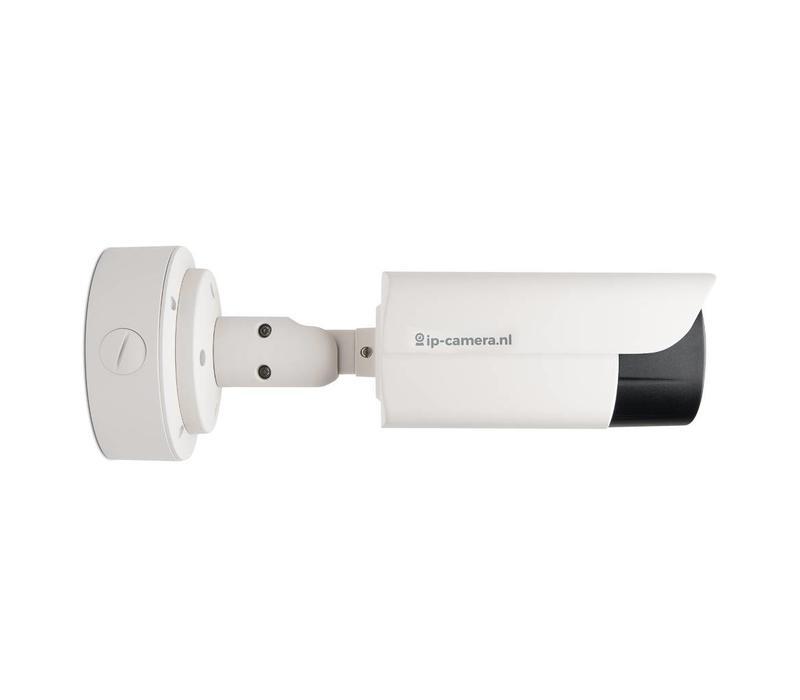 Sony Pro Bullet - Beveiligingscamera
