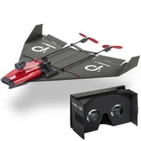 FPV. Papieren vliegtuig met Wifi camera