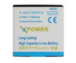 Batteri för Samsung Galaxy S I9000 / EPIC 4G 1650MAh 3.7V