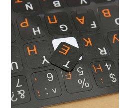 Ryska tangentbordsklistermärke