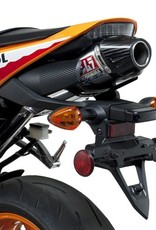 Honda CBR6RR