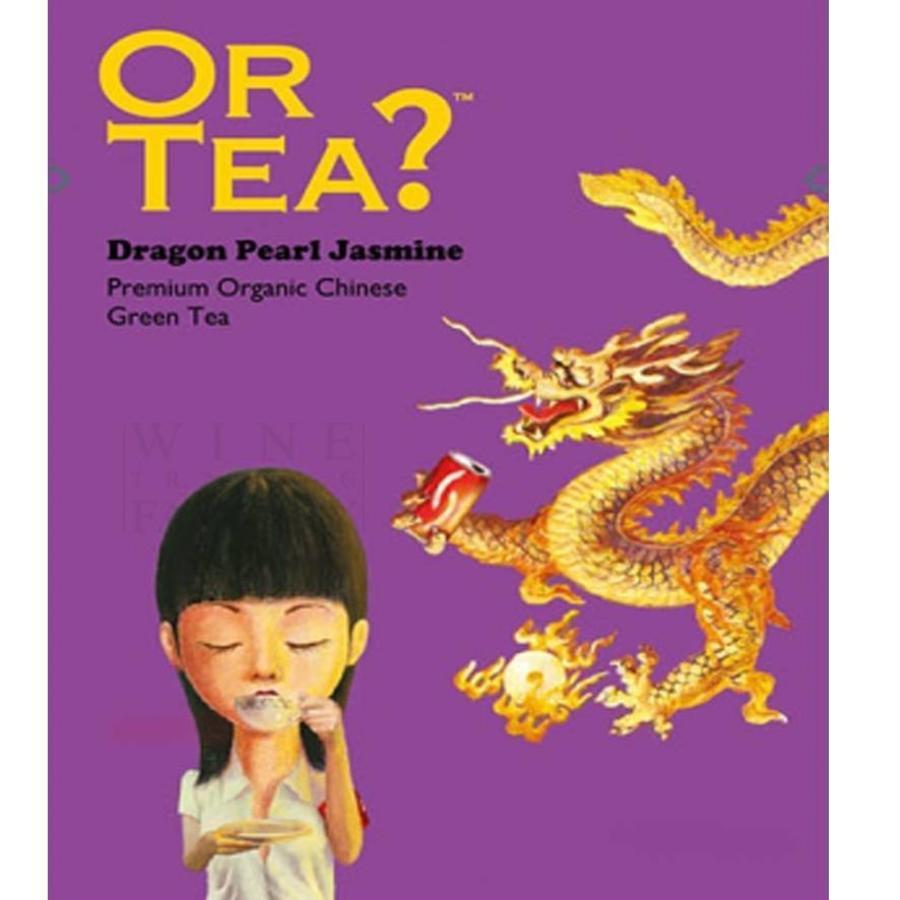 Dragon Pearl Jasmine Classic Tea Collection-1
