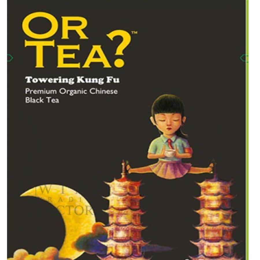 Towering Kung Fu Classic Tea Collection-1