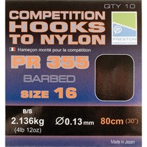 Competition 355 Hooks To Nylon
