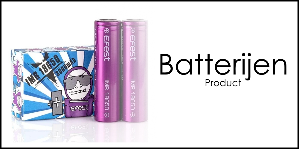 Batterij Product