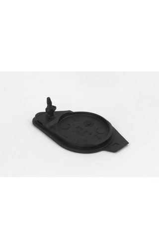 Bosch BOSCH Frame Battery Protective Cap for Charging Socket