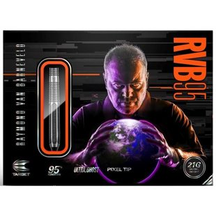 Raymond van Barneveld RVB 95% Japan Soft Darts