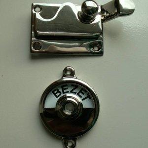 Toilet Door Lock Nickel
