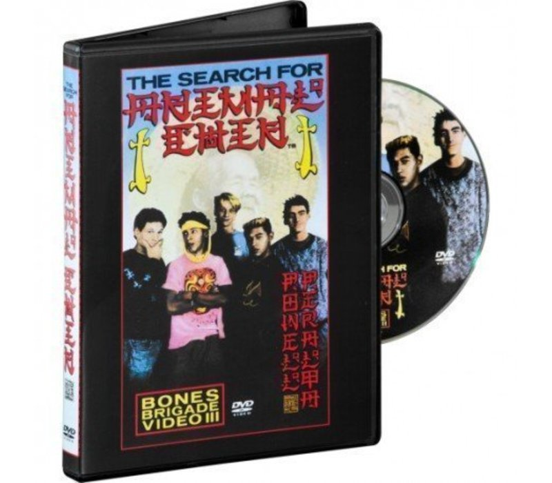 Bones Brigade - The Search For Animal Chin DVD