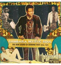 Analog Africa Various - Bambara Mystic Soul
