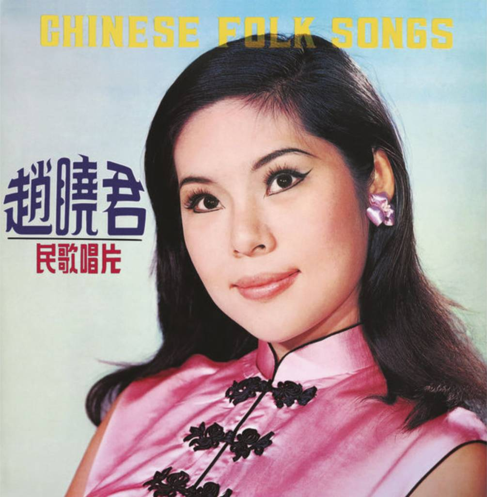 Akuphone Lily Chao - Chinese Folk Songs