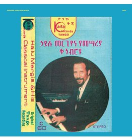 Awesome Tapes From Africa Hailu Mergia - Hailu Mergia & His Classical Instrument