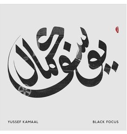 Brownswood Recordings Yussef Kamaal - Black Focus