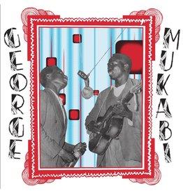 Mississippi Records George Mukabi - Furaha Wenye Gita