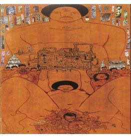 Leaving Records Ras G & The Afrikan Space Program - Stargate Music
