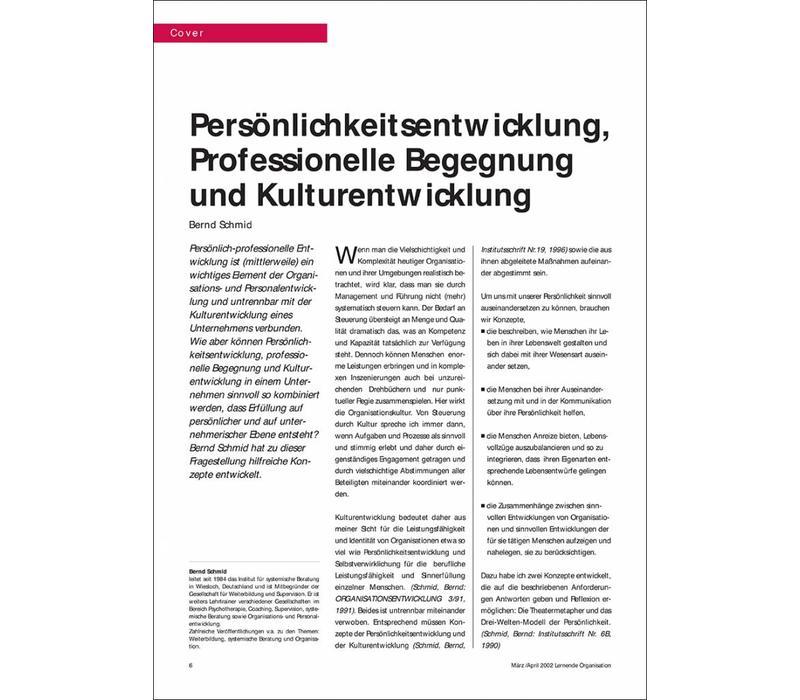 Persönlichkeitsentwicklung, Professionelle Begegnung und Kulturentwicklung