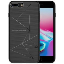 Magic Case TPU iPhone 8 Plus Hoesje met Qi Ontvanger