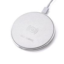 Faux Leder Qi Wireless Charging Pad - Wit