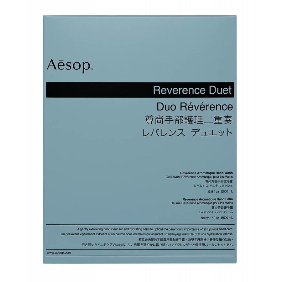 Reverence Duet