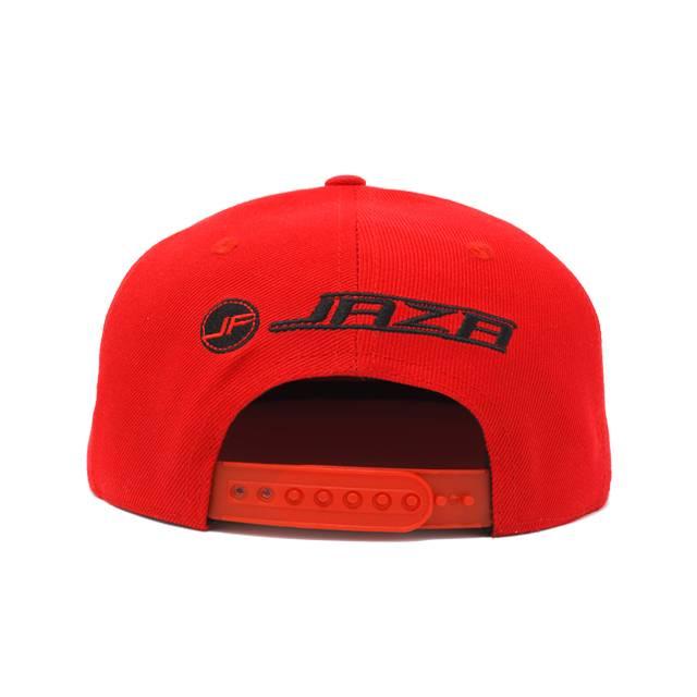72b10d28041 worüber in der kennenlernphase reden Jaza Fashion Jaza Fashion Snapback Cap  Rouge