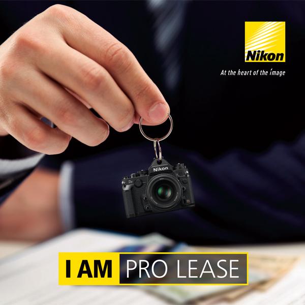 Nikon Pro Lease