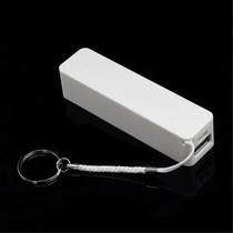 Compacte powerbank 2600 mAh met sleutelhanger - Wit